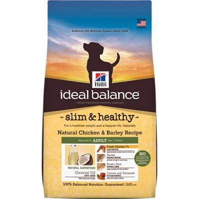 Hills ideal balance treats