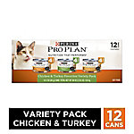 Purina Pro Plan Savor Chicken & Turkey Entrees Variety Pack Adult Cat Food, 3 oz. Can, Pack of 12