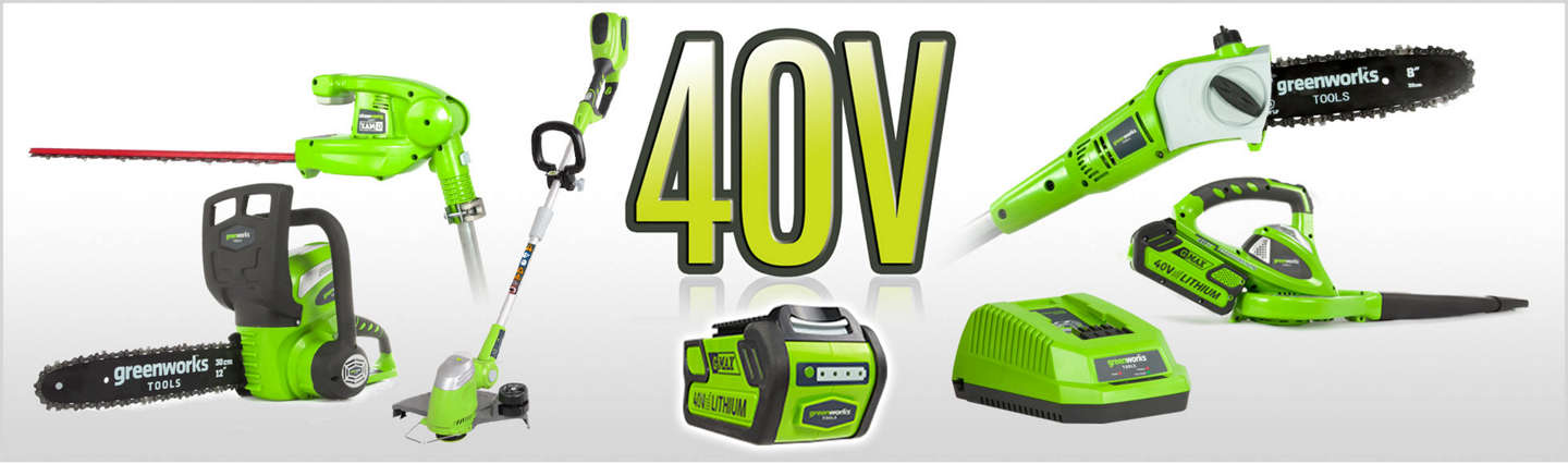 40 Volt Lithium-ion Battery Powered Garden Tools