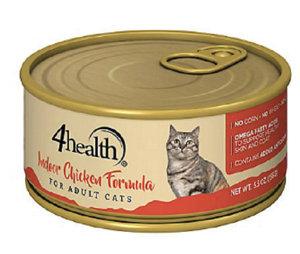cat stevens album