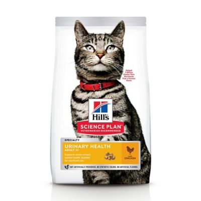 Hill's Science Diet Adult Urinary Hairball Control Cat Food; 3.5 lb. Bag