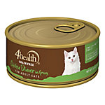 4health Grain-Free Shredded Chicken Dinner in Gravy for Cats, 5.5 oz. Can
