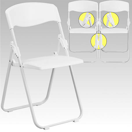HERCULES Series 880 Lb. Capacity Heavy Duty White Plastic Folding Chair  With Built In Ganging Brackets
