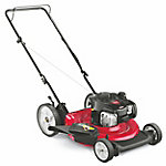 Huskee 2-in-1 Push Mower, 11A-B0BL731
