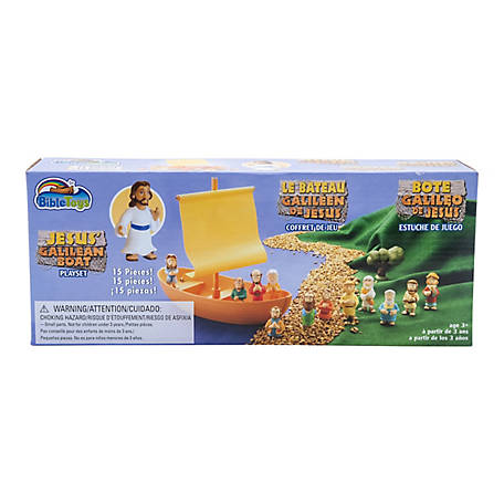 BibleToys Galilean Boat with Jesus and the Apostles 15 pc. Play Set for Children, CGD8223