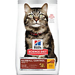 Hill's Science Diet Adult 7+ Hairball Control Cat Food, 7 lb. Bag