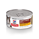 Hill's Science Diet Adult Hairball Control Savory Chicken Entree Cat Food, 5.5 oz. Can