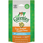Greenies Feline Dental Treat, Oven Roasted Chicken, 2.5 oz.