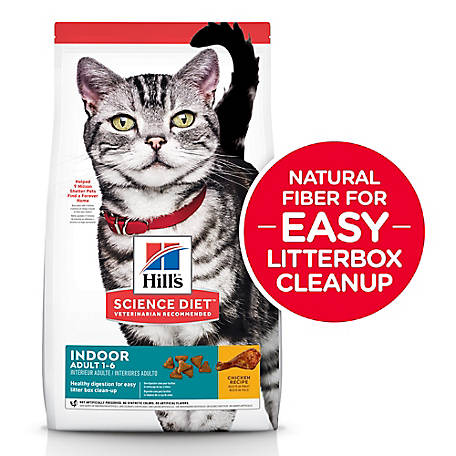 Hill's Science Diet Adult Indoor Chicken Recipe Dry Cat Food, 7 lb. Bag